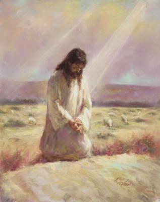 Jesus Fasting And Praying